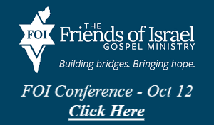 2019 Friends of Israel Conference